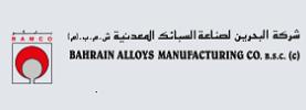 http://www.bahrainalloys.com/