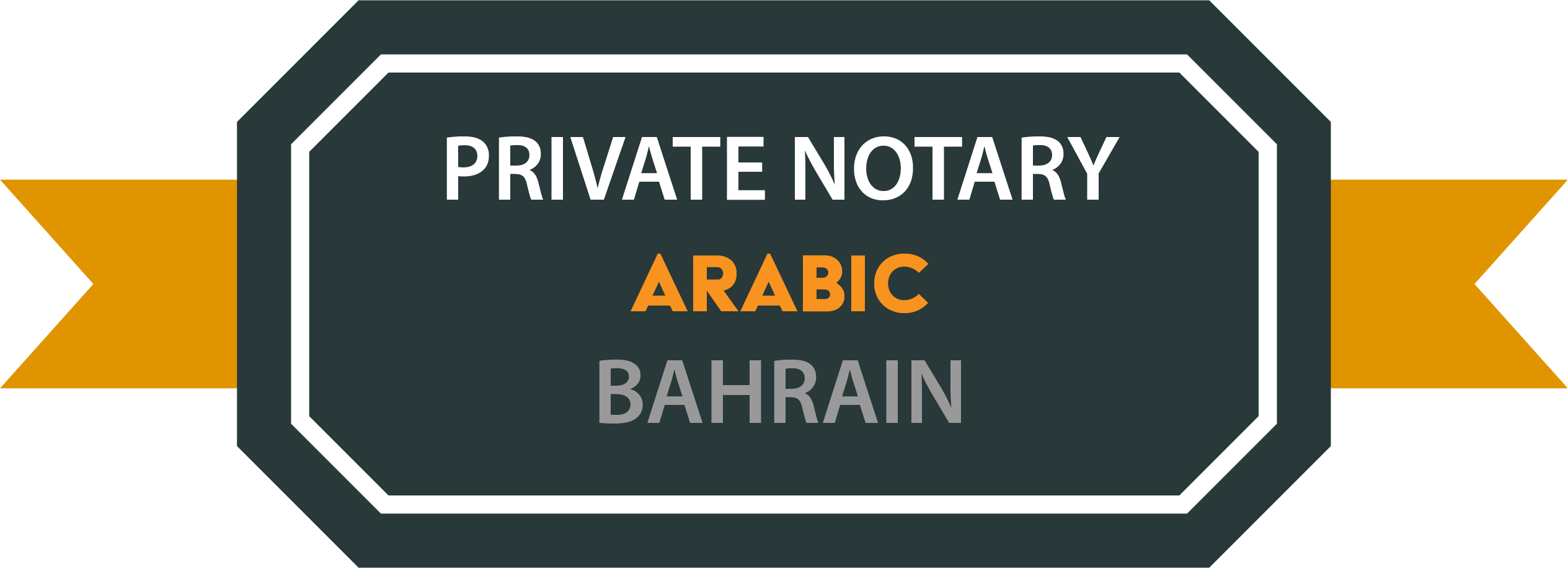 Arabic Private notary